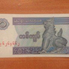 Billetes extranjeros: BILLETE MYANMAR 1 KYAT. Lote 142825777