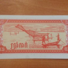 Billetes extranjeros: BILLETE CAMBODIA 0,5 RIEL BANCO KAMPUCHEA. Lote 142827898