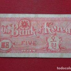 Billetes extranjeros: KOREA. 5 WON. 1953. RARO. Lote 143061066