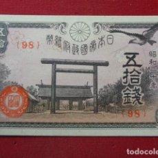 Billetes extranjeros: JAPÓN. 50 SEN. 1945. SC. Lote 143089550