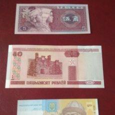 Billetes extranjeros: LOTE DE TRES BILLETES SIN CIRCULAR.. Lote 143128125