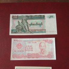 Billetes extranjeros: LOTE DE TRES BILLETES SIN CIRCULAR.. Lote 143128302