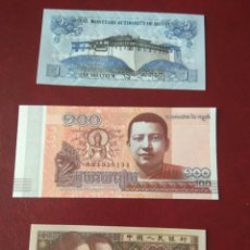 Billetes extranjeros: LOTE DE BILLETES SIN CIRCULAR. Lote 143128476