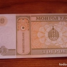 Billetes extranjeros: 1 TUGRIK,MONGOLIA,2008.SC UNCIRCULATED.. Lote 143359402