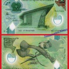 Billetes extranjeros: PAPUA NUEVA GUINEA 2 KINA 2017 2018 REDIMENSIONADO MÁS PEQUEÑO POLÍMERO - SC. Lote 237299075