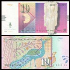 Billetes extranjeros: MACEDONIA - 10 DENAR - AÑO 2003 - S/C. Lote 160616662