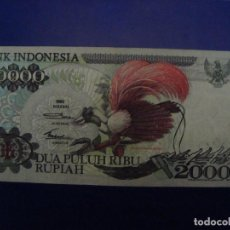 Billetes extranjeros: BILLETE INDONESIA 20000 RUPIAS 1992 MBC. Lote 143738186
