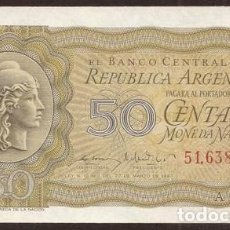 Billetes extranjeros: ARGENTINA. 50 CENTAVOS (1951). SERIE A. PICK 259B. S/C.. Lote 143935760