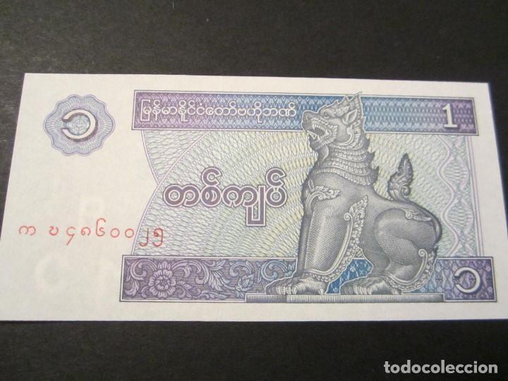 BILLETE DE 1 KYAT DE MYANMAR (Numismática - Notafilia - Billetes Extranjeros)