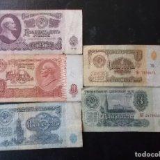Billetes extranjeros: BILLETES RUSOS CCCP AÑOS 60 ANTIGUOS DIFERENTES VALORES. Lote 213188186