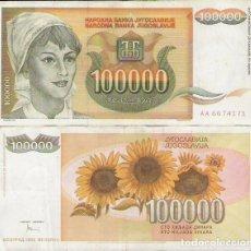 Billetes extranjeros: YUGOSLAVIA - 100000 DINAR 1993 - USADO - VISITA MIS OTROS LOTES Y AHORRAS GASTOS DE ENVÍO. Lote 194864066
