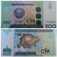 Billetes extranjeros: BILLETE 200 CYM 1997 UZBEKISTAN, P-80. S/C-UNC.. Lote 144146278