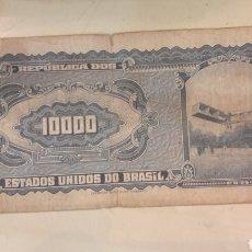 Billetes extranjeros: BRASIL 10.000 CRUZEIROS NOVOS SANTOS DULMOT. Lote 144148092