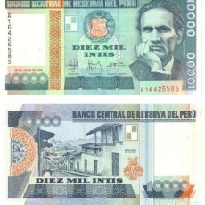 Billetes extranjeros: PERÚ 10.000 INTIS 28-6-1988 PICK 140 SIN CIRCULAR. Lote 144155918