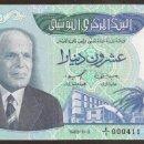 Billetes extranjeros: TUNEZ (TUNISIA). 20 DINARS 3.11.1983. PICK 81. S/C.. Lote 127370672