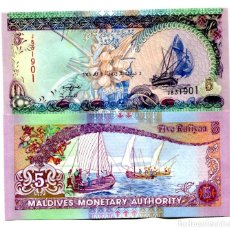 Notas Internacionais: MALDIVES 5 RUFIYAA 2011 P-18D UNC. Lote 150965888