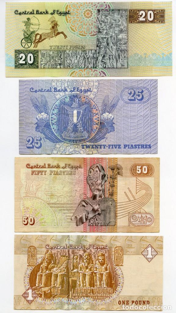 Billetes extranjeros: Egipto: billetes de 20 y 1 libras sin circular, y de 25 y de 50 piastras en muy buen estado - Foto 2 - 144632306