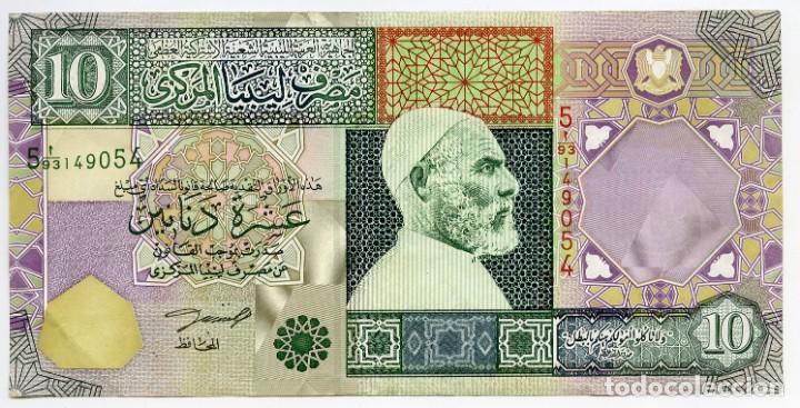 LIBIA: 1 BILLETE DE 10 DINARS, 2 DE 1 DINAR Y 1 DE 1/2 DINAR (Numismática - Notafilia - Billetes Extranjeros)