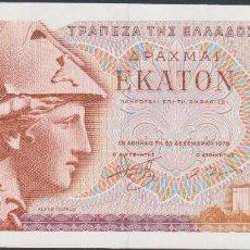 Billetes extranjeros: BILLETES - GRECIA - 100 DRACMAI 1978 - SERIE 39E 332295 - PICK-200B (SC-). Lote 222228901