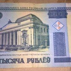 Billetes extranjeros - BILLETE 1000 RUBLOS. BIELORRUSIA. BELARUS. 2000 - 144728034