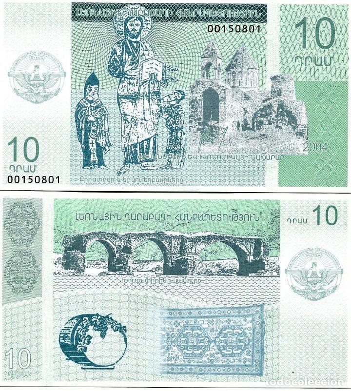 Lot 10 pcs Nagorno-Karabakh 2,10 Dram 2004 UNC