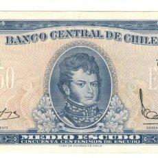 Billetes extranjeros: CHILE - 1/2 MEDIO ESCUDO - SIN CIRCULAR. Lote 144782358