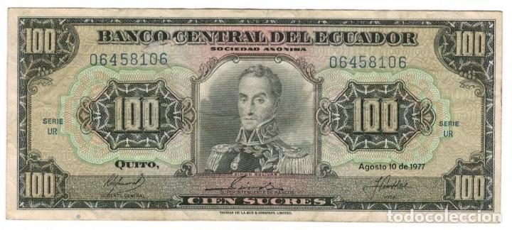 Ecuador - 100 cien sucres - 1977 - Sold through Direct Sale