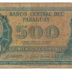 Billetes extranjeros: PARAGUAY - 500 QUINIENTOS GUARANÍES. Lote 144784254
