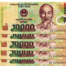 Billetes extranjeros: VIETNAM 10000 DONG 2014-2017 P-119 UNC LOT 5 PCS. Lote 160640820