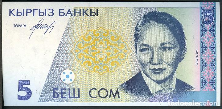 CMC KIRGUISTAN (KYRGYZSTAN) 5 SOM ND (1994) PICK 8 SC (Numismática - Notafilia - Billetes Extranjeros)