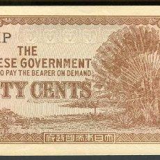 Billetes extranjeros: CMC MALAYA (OCUPACION JAPONESA) 5 CENTIMOS 1942 PICK M4-B SC. Lote 145068258