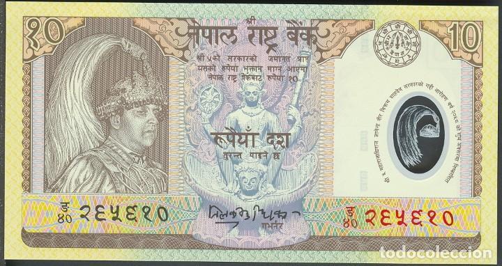CMC NEPAL 10 RUPIAS ND (2002) PICK 45 SC CONMEMORATIVO (Numismática - Notafilia - Billetes Extranjeros)