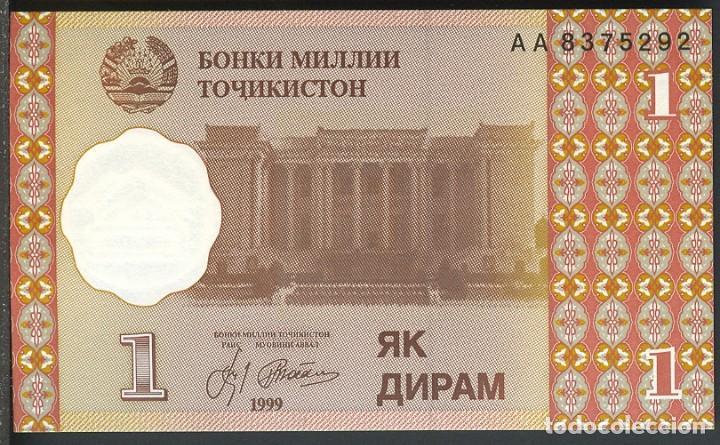 CMC TAJIKISTAN 1 DIRAM 1999 PICK 10-A SC (Numismática - Notafilia - Billetes Extranjeros)