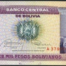Billetes extranjeros: CMC BOLIVIA 10000 PESOS BOLIVIANOS 1984 PICK 169-A SC. Lote 145164158
