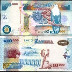 Billetes extranjeros: ZAMBIA 10000 KWACHA 2008. PICK 46D. SIN CIRCULAR. Lote 145597214
