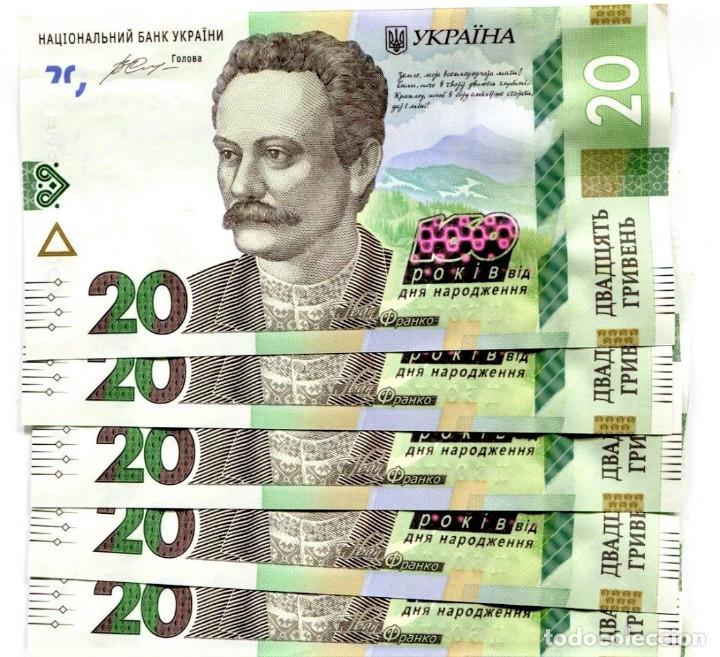 UNC /> Commemorative Ukraine P-New 20 Hryven 2016