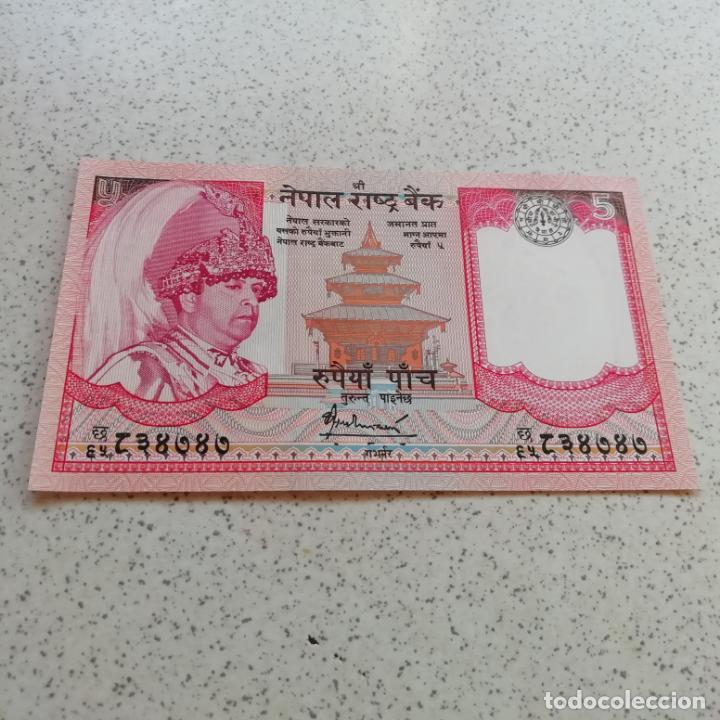 NEPAL. 5 RUPIAS. SIN CIRCULAR (Numismática - Notafilia - Billetes Extranjeros)