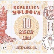 Billetes extranjeros: MOLDAVIA - MOLDOVA 10 LEU 2006 PICK 10E SIN CIRCULAR. Lote 146040106