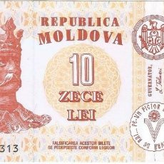 Billetes extranjeros: MOLDAVIA - MOLDOVA 10 LEU 2009 PICK 10F SIN CIRCULAR. Lote 146041246