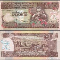 Billetes extranjeros: ETIOPIA - 10 BIRR - AÑO 1998 (2006) - S/C. Lote 160622301