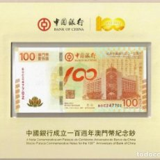 Billetes extranjeros: MACAO. CONMEMORATIVO 100 PATACAS 2011. S/C. 100 ANIV. BANCO DE CHINA EN MACAO. EN ESTUCHE.. Lote 146173294