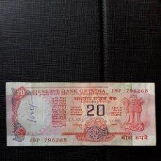 Billetes extranjeros: INDIA 20 RUPIAS 1970-2002 PICK 82 H MBC- MARCAS HABITUALES DE GRAPA ESCRITO. Lote 146174598