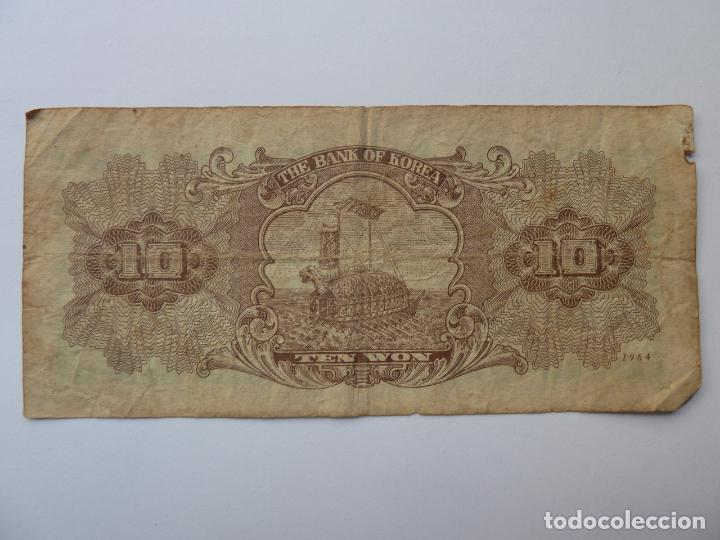 Billetes extranjeros: THE BANK OF KOREA. TEN 10 WON. 1964. - Foto 2 - 146573398