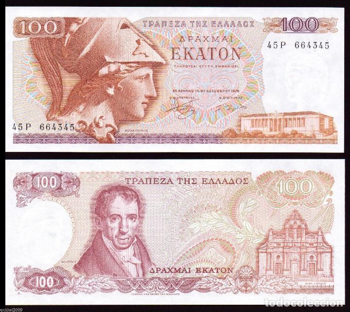 GRECIA - 100 DRACMAI - AÑO 1978 - S/C (Numismática - Notafilia - Billetes Extranjeros)
