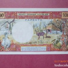 Billetes extranjeros: FRANCIA BILLETE ULTRAMAR SOBRECAGA PEPEETE, ,1,000 FRANCOS, SIN CIRCULAR, PERFECTO, RARO.. Lote 146728774