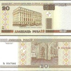 Billetes extranjeros: L020 BILLETE BIELORRUSIA 20 RUBLOS AÑO 2000 SC. Lote 146782174