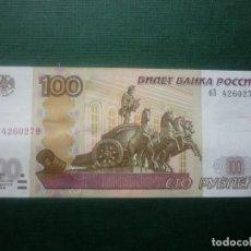 Billetes extranjeros: RUSIA - 100 RUBLOS (2). Lote 147086842