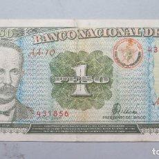 Billetes extranjeros: BILLETE. 1 PESO. CUBA. 1995. Lote 147393474