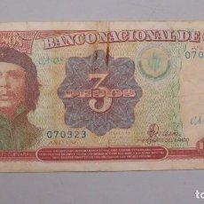 Billetes extranjeros: BILLETE. 3 PESOS. CUBA. 1995. Lote 147393946