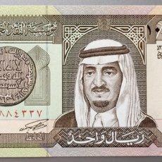 Billetes extranjeros: ARABIA SAUDÍ. 1 RIYAL. Lote 147473805